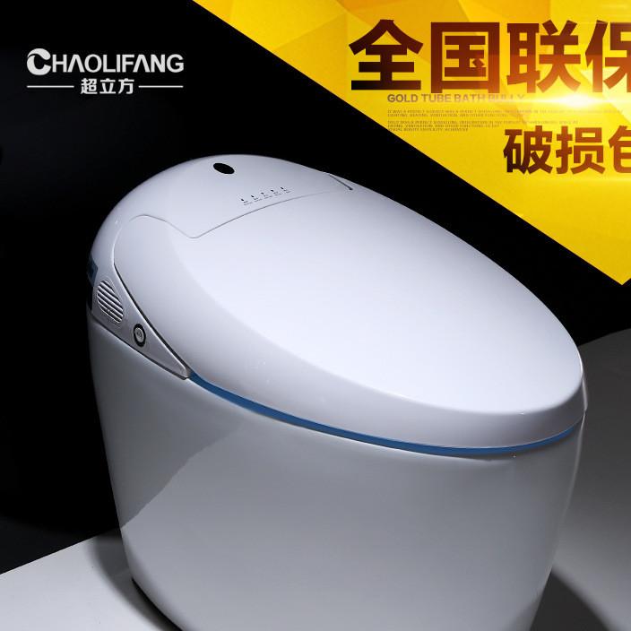 超立方 电动一体智能坐便器 智能马桶 温水洗坐圈加热 自动冲水