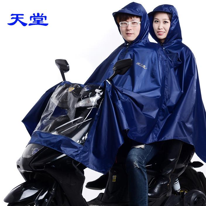 批发正品天堂牌摩托车雨披 双人电动车雨衣 加大加厚N231双人雨披
