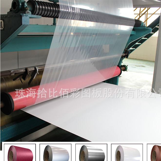 高档品质商用饮水机外壳用PVC覆膜拉丝珠光金属装饰彩板