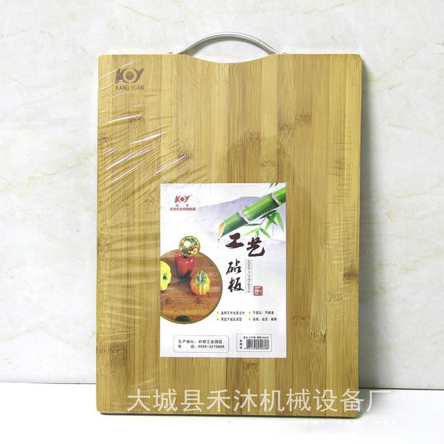 全自动菜板机 竹制工艺品套膜封切机 竹木制品小型热收缩包装机