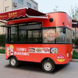 小吃摊位车,电动三轮餐饮车,流动冰淇淋汽车,魔力美食车