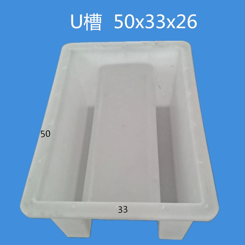 Haiyan xiangyu factory direct sales gutters flow gutters plastic mold gutters rapids groove mold cable groove plastic mold cement u-shaped groove plastic mold support customization
