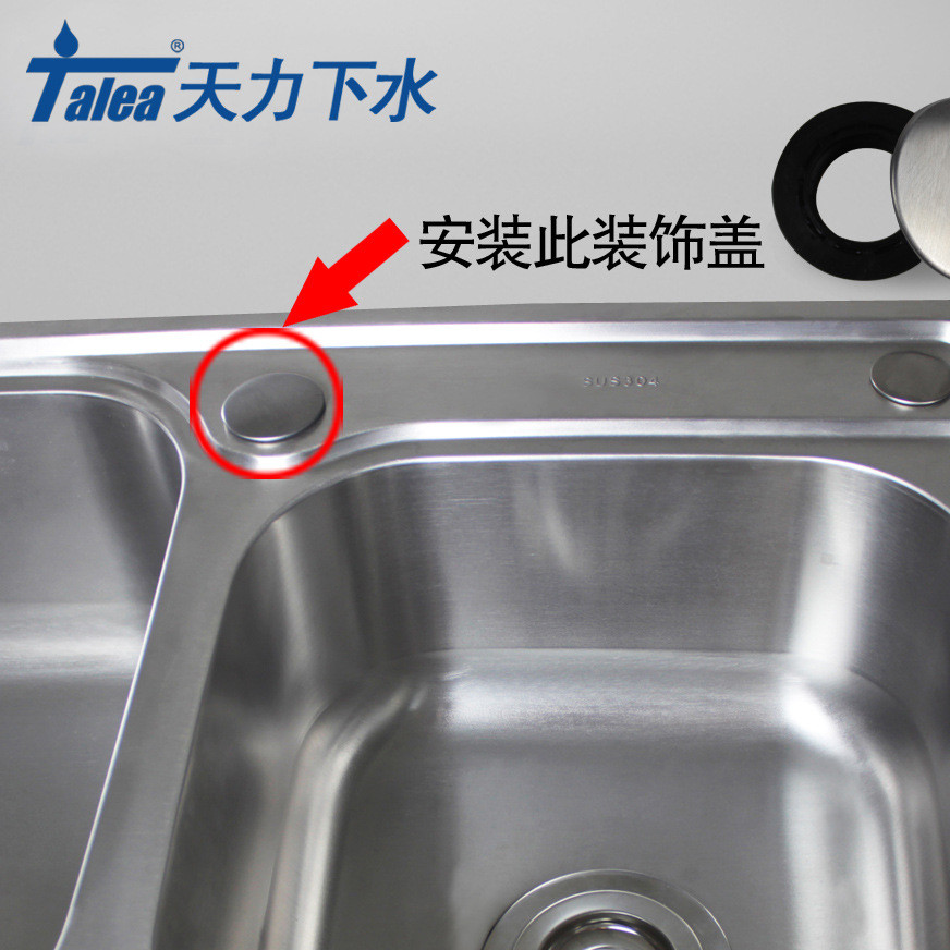 Kitchen sink fitting faucet decoration cover sink soap hole cover sink cover hole
