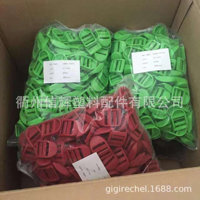 The factory supplies plastic tent accessories