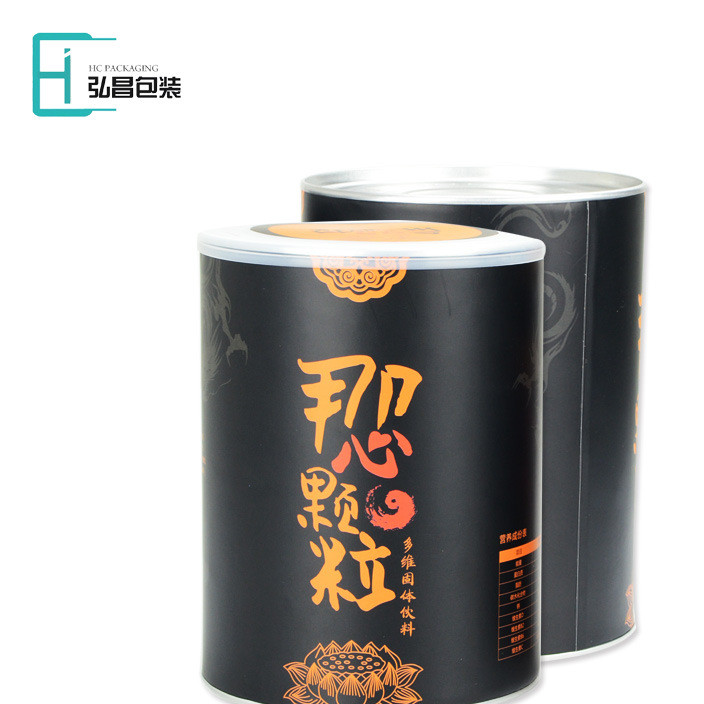 厂家专业定制高档圆形食品纸罐 花茶纸罐 茶叶罐 大米罐 圆筒包装