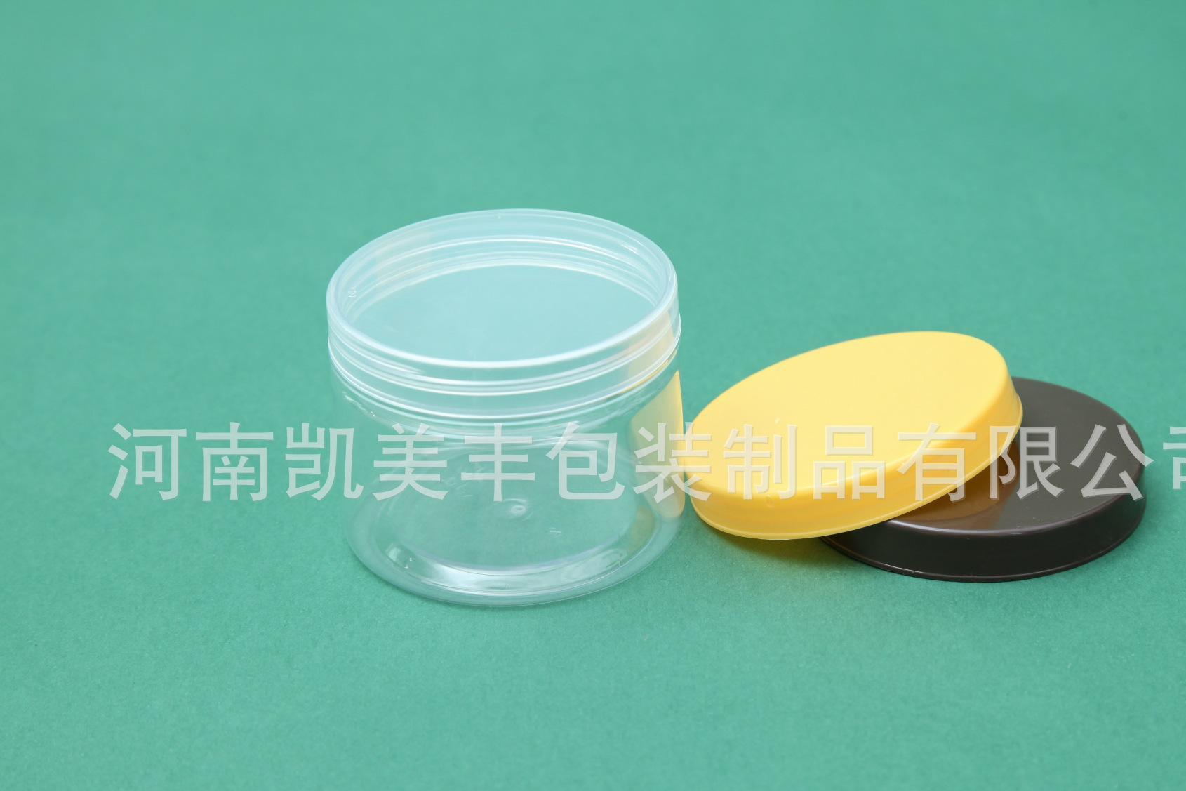 塑料包装药瓶 中药饮片罐 花草茶罐 食品罐 松子罐 花生米罐