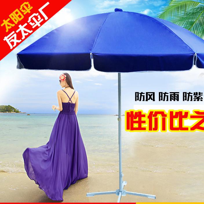 友太工厂定做太阳伞广告伞定做logo 太阳遮阳伞 户外太阳伞批发伞