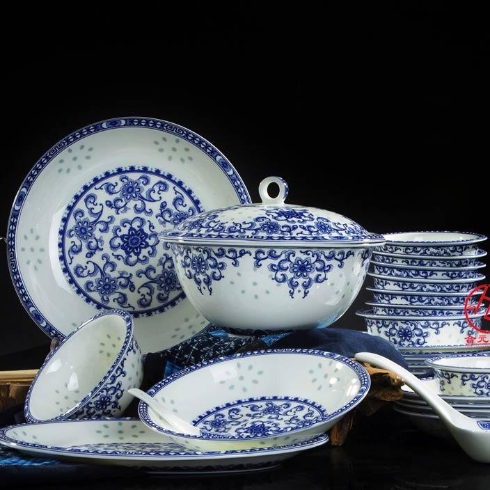 青花餐具定制陶瓷餐具定制