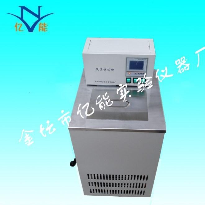 DC系列立式低温恒温槽 低温水槽 低温冷却液循环泵