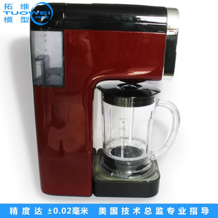 Plastic household appliances coffee machine handplate proofing -CNC handplate model processing custom manufacturers