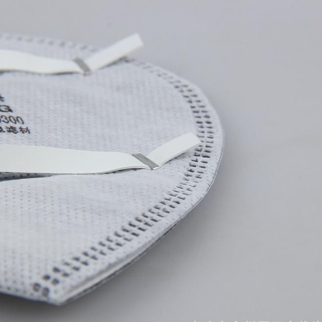 雾霾口罩活性炭异味防颗粒物口罩 细颗粒物打磨粉尘防雾霾 PM2.5
