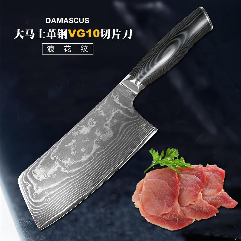 VG10菜刀6.7寸大马士革切片刀工厂直供
