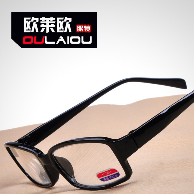 多功能抗疲劳老花镜618老花眼镜老光镜2019新款地摊新产品老人镜