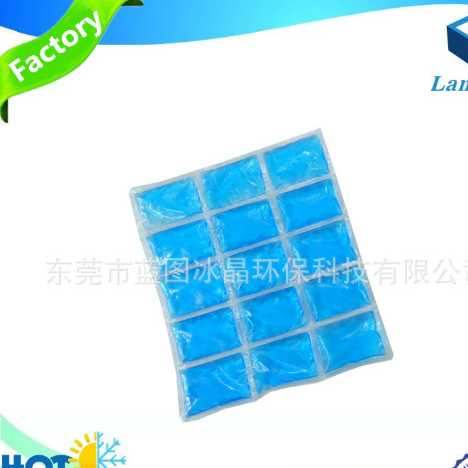 Fresh refrigerated transport liquid ice pack ice pack physiotherapy assisted hot compress ice compress gel PVC ice pack