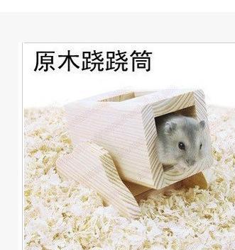 仓鼠玩具批发 仓鼠屋仓鼠用品批发原木巧巧同