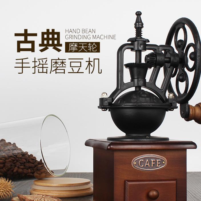咖啡磨豆机 家用咖啡豆研磨机 咖啡器具手动咖啡磨粉机手摇咖啡机