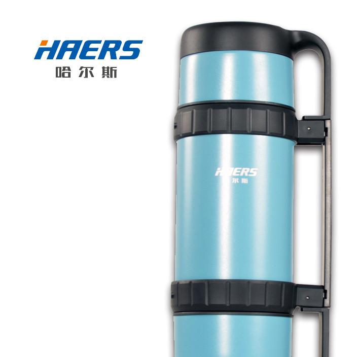 哈尔斯1600-2保温壶 双盖真空广口壶 保冷保热水瓶 旅行壶