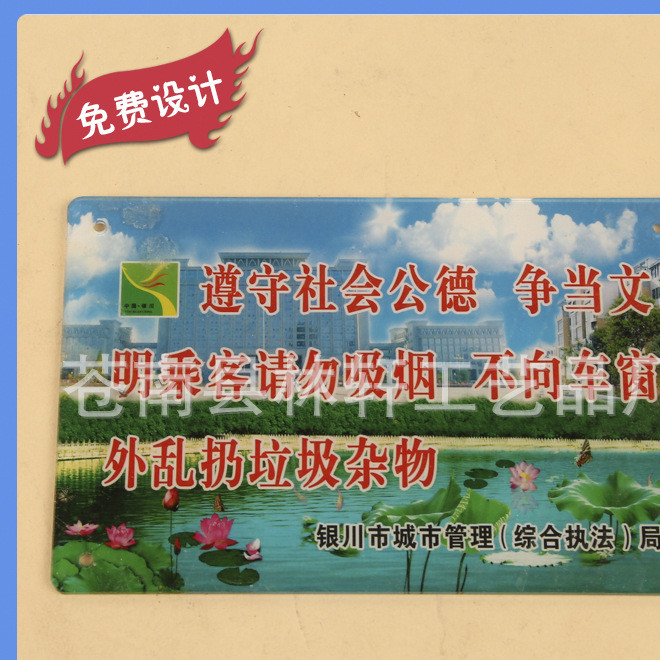 Manufacturers direct sale of fire hydrants use method stickers safety signs warning signs mixed batch
