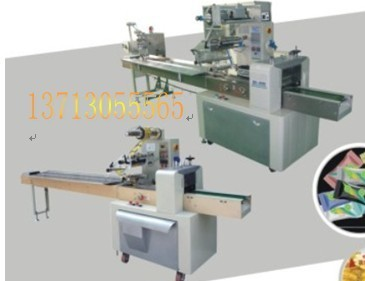 Manufacturers supply automatic water storage ice bag machine fresh ice bag transport ice bag production equipment