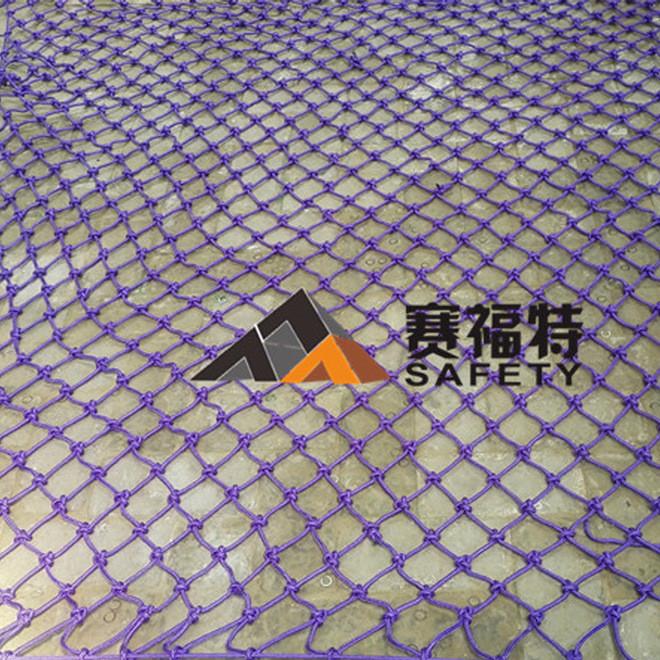 热卖紫色安全绳网 防护网 攀爬网 学校儿童防护安全网 楼梯防护网
