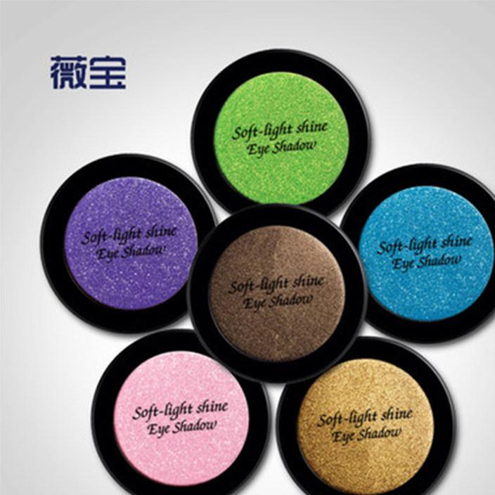 薇宝爆款单色眼影国货品牌 珠光眼影不脱妆不晕染化妆粉一件代发