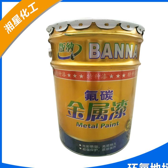 有3000平方米罐子需做防腐 求氟碳漆用量及工艺