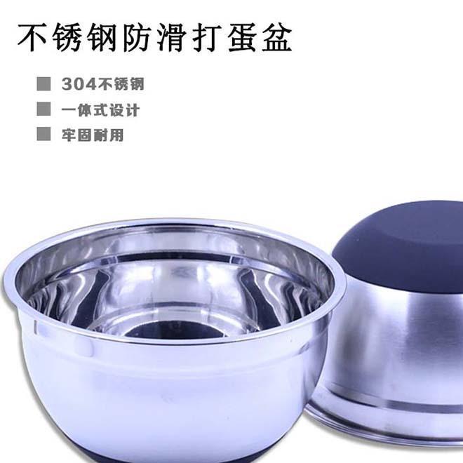 特级进口加厚加深304不锈钢防滑打蛋盆打皂盆 硅胶底防滑盆