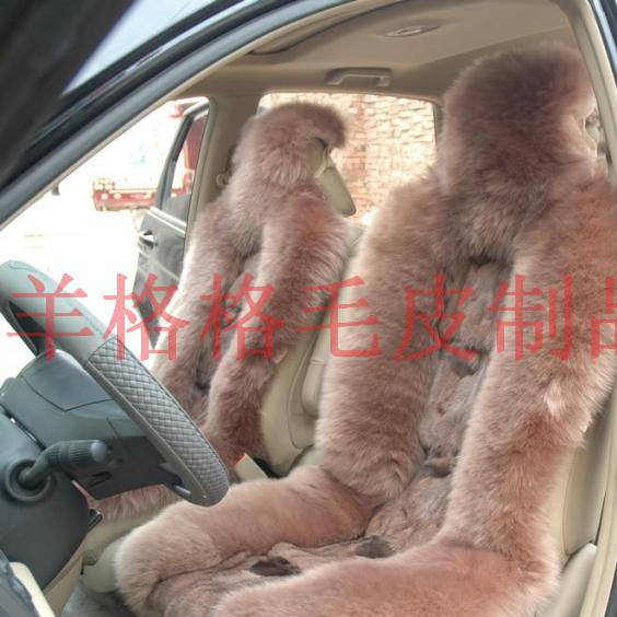 厂家包邮狐狸头汽车坐垫冬季汽车座垫羊毛汽车坐垫汽车毛垫座套