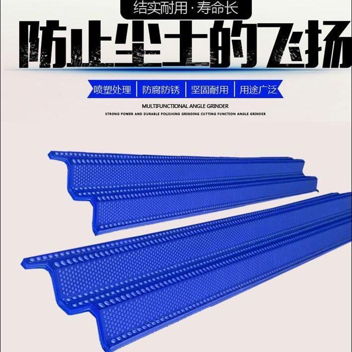 单峰防风抑尘网厂家 挡风抑尘板价格 镀锌喷塑防风抑尘网