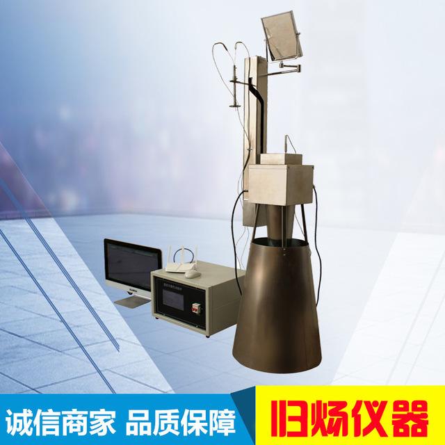 JCB-3建材不燃性试验炉 触屏微机双控 自动放样符合标准GB/T8624 建材不燃性试验机  建材燃烧阻燃试验箱