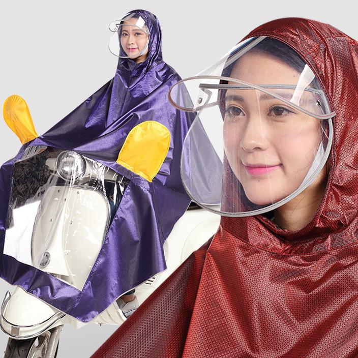 大帽檐带防雨面罩摩托车电动车雨衣雨披 加大加宽加厚面料