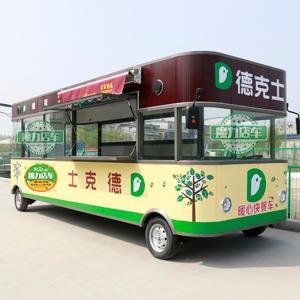 电动流动小百货车价格,电动美食车,多功能流动小吃车,魔力美食车