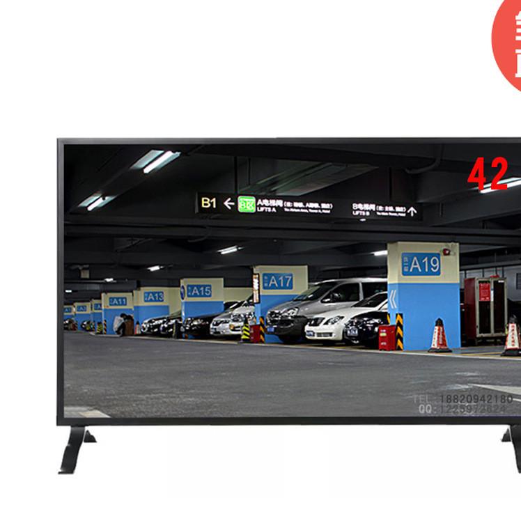 创维42寸监视器监控显示器工业LED视频监控液晶监视器42
