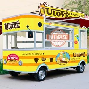 摆摊奶茶车,便利车,魔力小吃车,魔力美食车