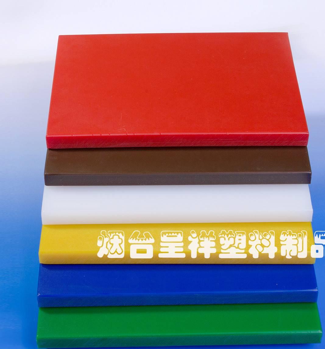 厂家直供 塑料砧板、切果板、切菜板、方便清洗防腐安全无毒