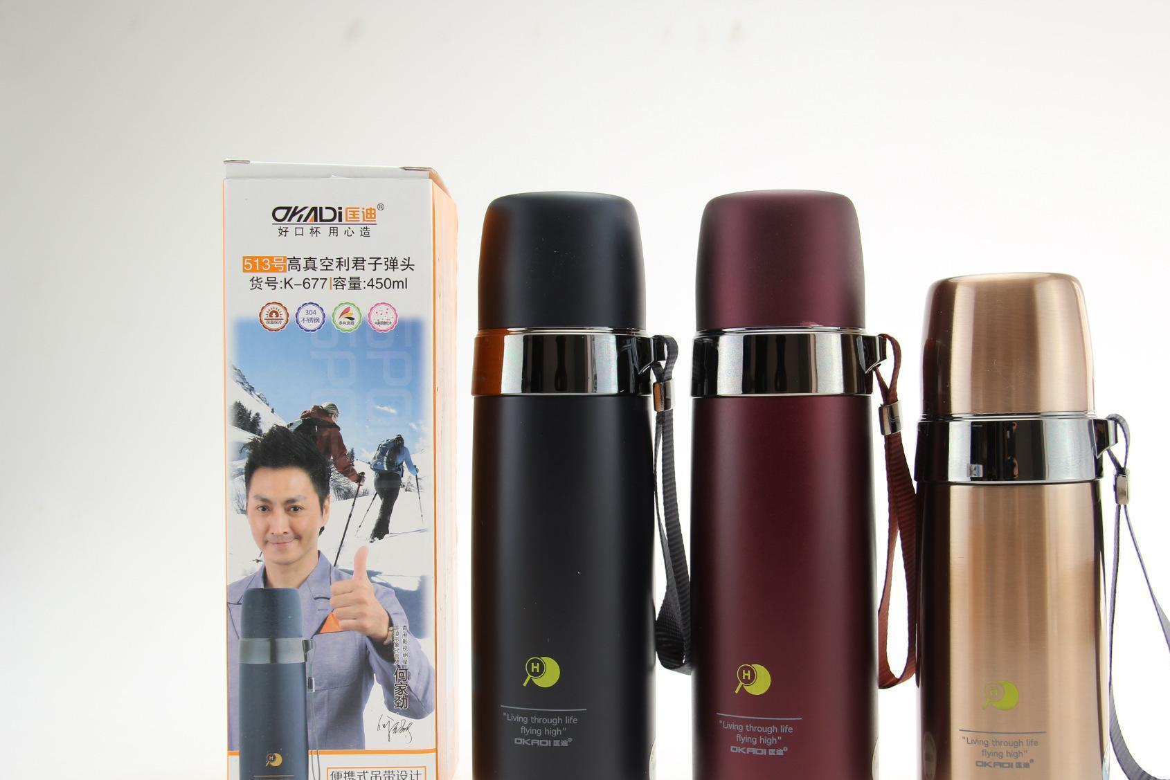 New promotion yongkang kuangdi 513 vacuum head vacuum cup stainless steel cup manufacturers custom wholesale