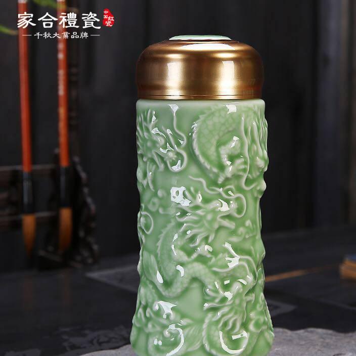 定制logo陶瓷保温水杯养生杯茶杯双层办公杯保温杯青瓷礼品杯龙