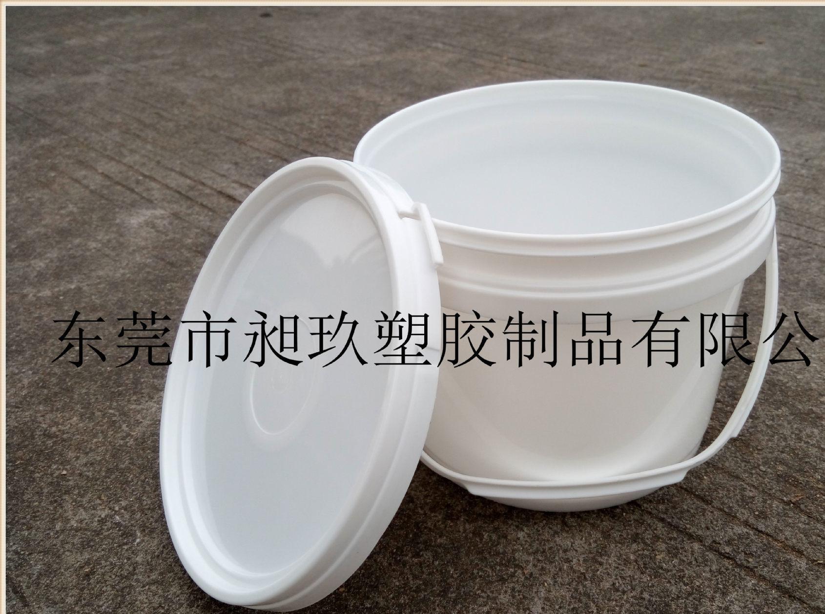 全新料3L塑料桶/建材桶涂料桶/粘合剂化工桶/洗衣粉桶样品桶