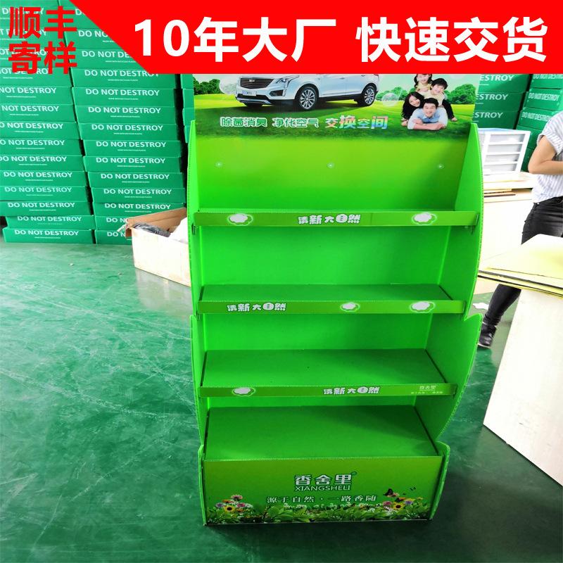 PP板塑料展示架  超市展示架  货品展示架 动漫展示架 可彩色丝印