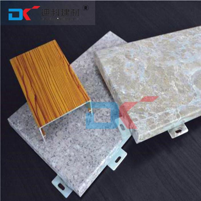 北京商业广场外墙氟碳铝单板  建筑幕墙金属铝单板  防火耐磨