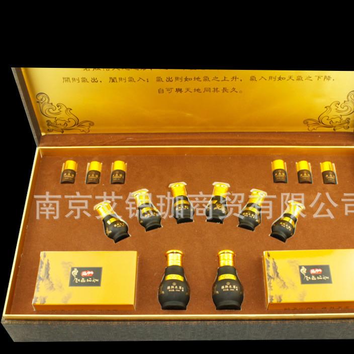 肩颈理疗养生套盒美容院中药精油身体精油套盒产品诚招代理加盟