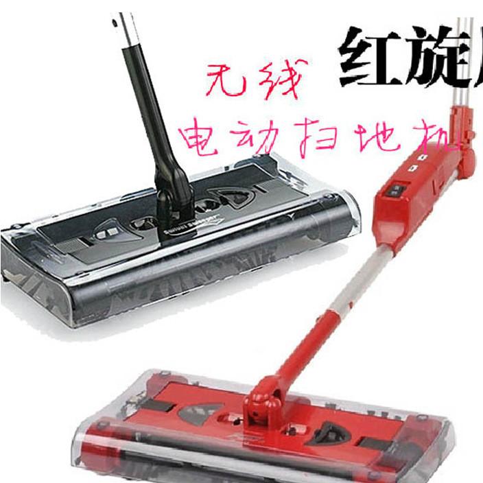 富达红旋风扫地机富达扫地机吸尘器电动扫把旋风拖把家用