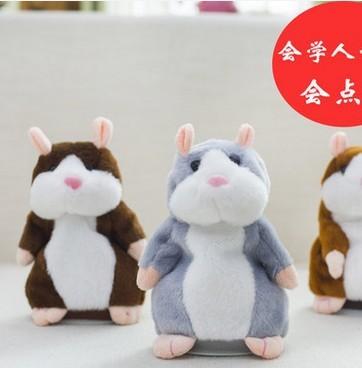 回音走路仓鼠玩具会学人说话仓鼠公仔录音小仓鼠玩偶感应创意礼物