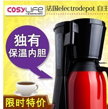 French cosylife coffee machine full automatic drip coffee machine tea making machine mini coffee pot