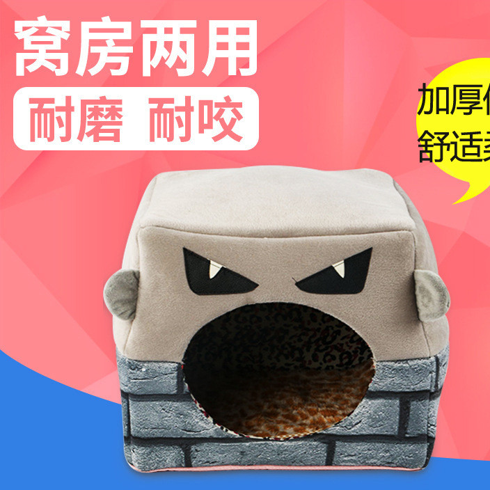 Little monster cat nest pet house square pet kennel four seasons dog kennel disassembling pet supplies wholesale