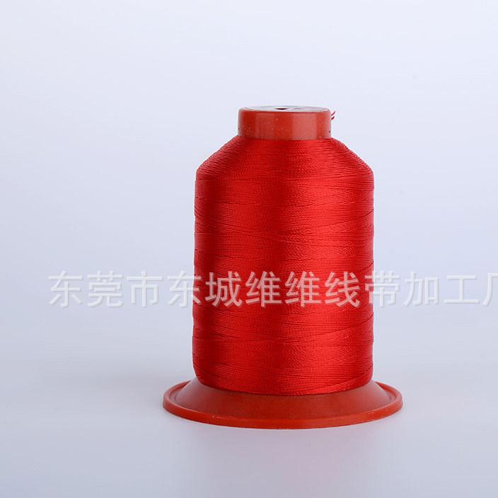 热销精品涤纶40度水溶线缝纫机线绣花线家纺服装宝塔线手工缝纫线