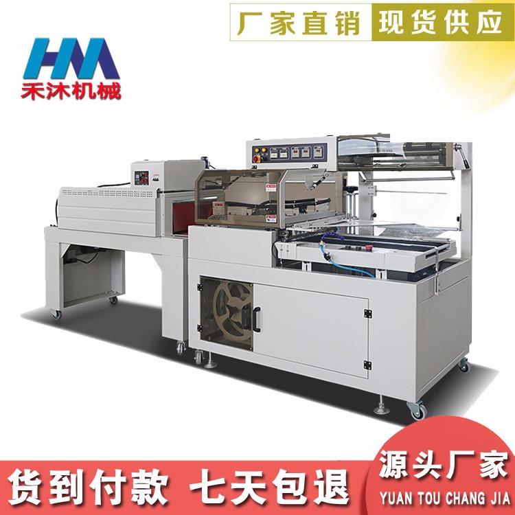 禾沐机械厂家直销 滤芯塑封包装机全自动封切机热缩膜包装机