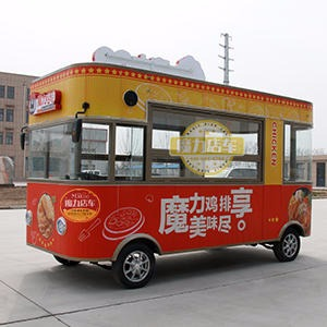 Trailer trailer prices, ice cream car prices, snack truck, magic food truck