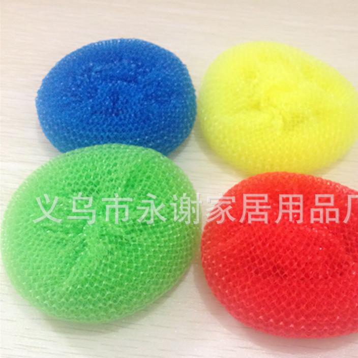批发优质散装网状耐用塑料清洁球 清洁刷 塑料丝家用去污洗碗刷