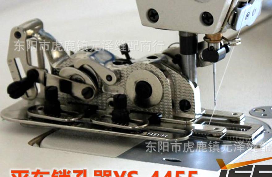 工业缝纫机平车可调锁孔器 锁眼器 平车钮扣眼压脚缝纫机套结压脚